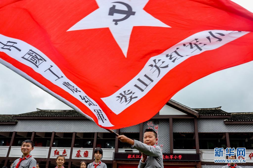 传承红色基因——探访全国第一所红军小学