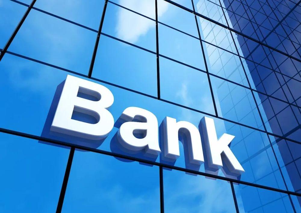 一季度中国商业银行累计实现净利润6143亿元 同比增2.4%