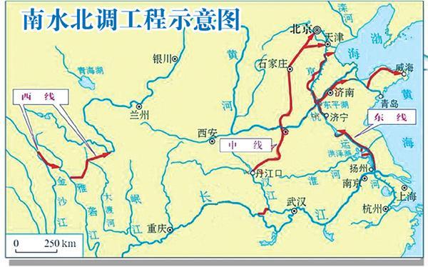 河南省财政投入近287亿元支持南水北调中线工程 真金白银保碧水北送