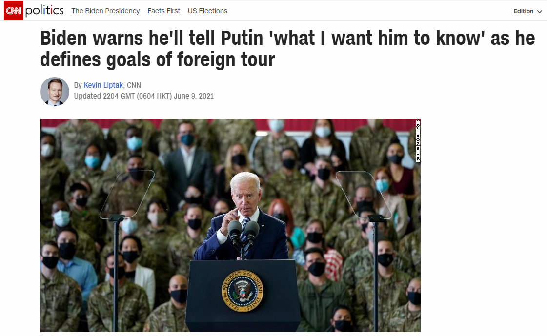 """""""我会让普京知道我想让他知道的事"""",拜登美俄峰会前演讲被媒体视为对俄""""警告"""""""