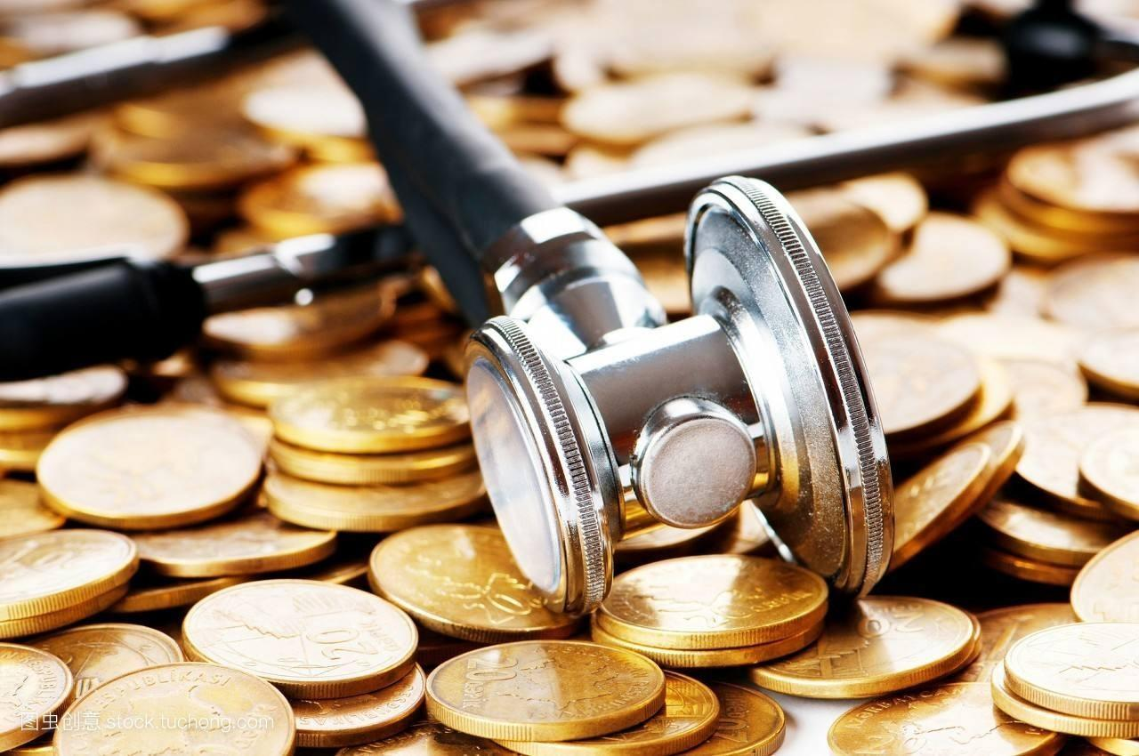 92.15亿!财政部2021年度普惠金融发展专项资金已全部下达