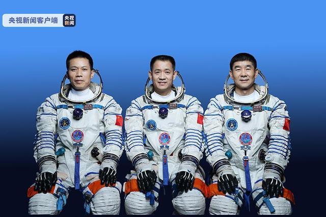 神舟十二号载人飞船17日发射 飞行乘组由这三人组成