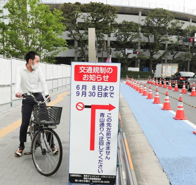 定了!东京奥运会场馆观众上限1万人