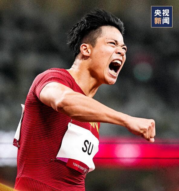 苏炳添9秒98!中国骄傲,亚洲传奇!