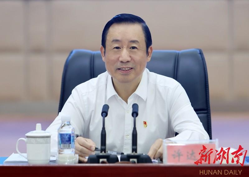 许达哲主持召开新任县市区委书记座谈会