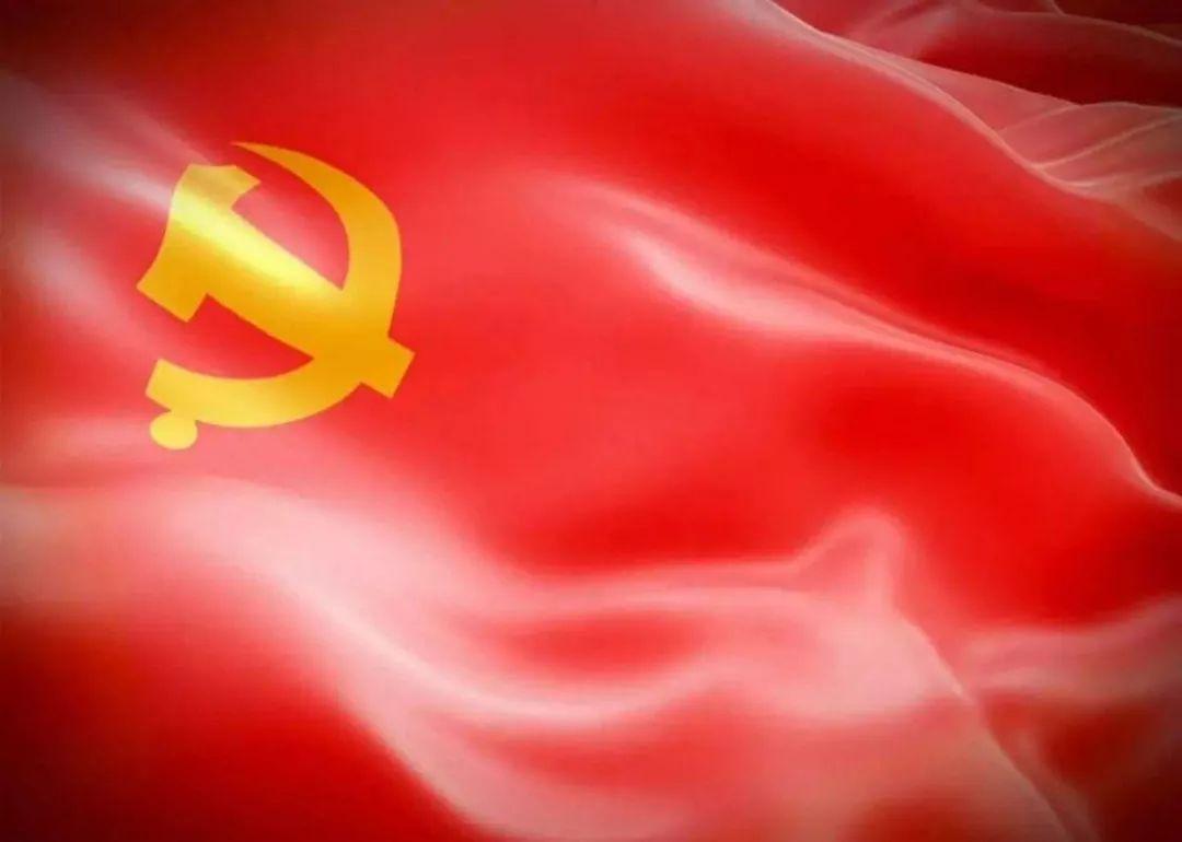 《求是》杂志发表习近平总书记重要文章《党的伟大精神永远是党和国家的宝贵精神财富》