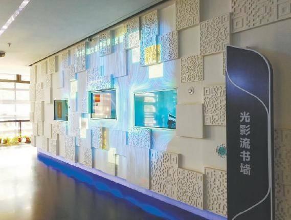 2019年9月8日,公共数字文化展在国家图书馆总馆北区二层开展。图为数字图书馆体验区。