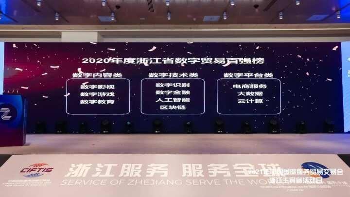 杭州在省内独占九成!这张百强榜怎么看?