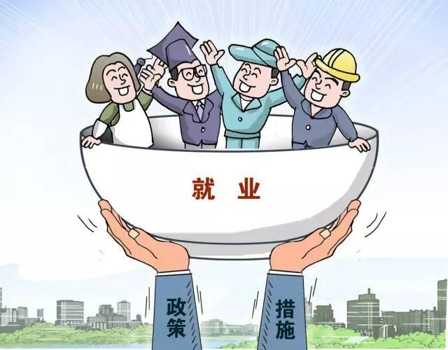 四川省新就业形态劳动者入会集中行动启动 紧盯4个重点群体