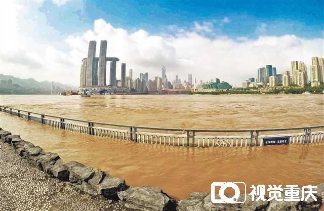 今年入汛后重庆最大洪水过境