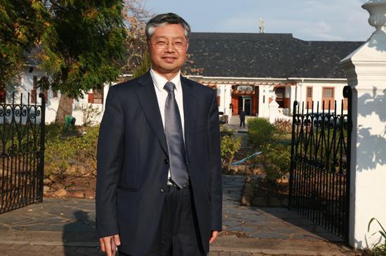 云南大学:资源融合 服务区域 合力建设一流大学