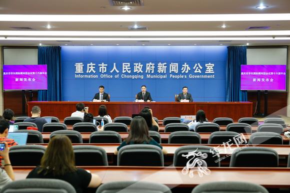 """第十六届!重庆市长的这个国际""""朋友圈""""又将开启""""群聊"""""""