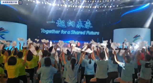 """""""一起向未来""""——北京2022年冬奥会和冬残奥会主题口号"""