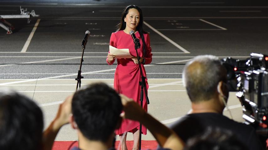 人民日报评论员:没有任何力量能够阻挡中国前进的步伐