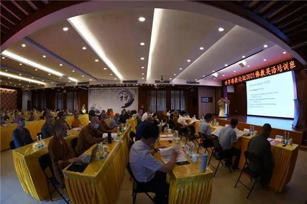 2021佛教英语培训班开幕式在珠海普陀寺举行
