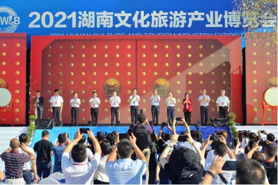 2021湖南旅博会 撬动国庆文旅消费上亿元