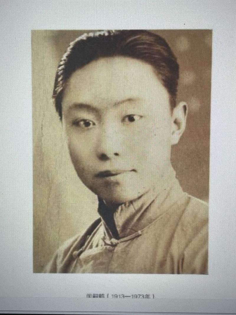 王则柯回忆:数学大师闵嗣鹤先生教数学课的气场