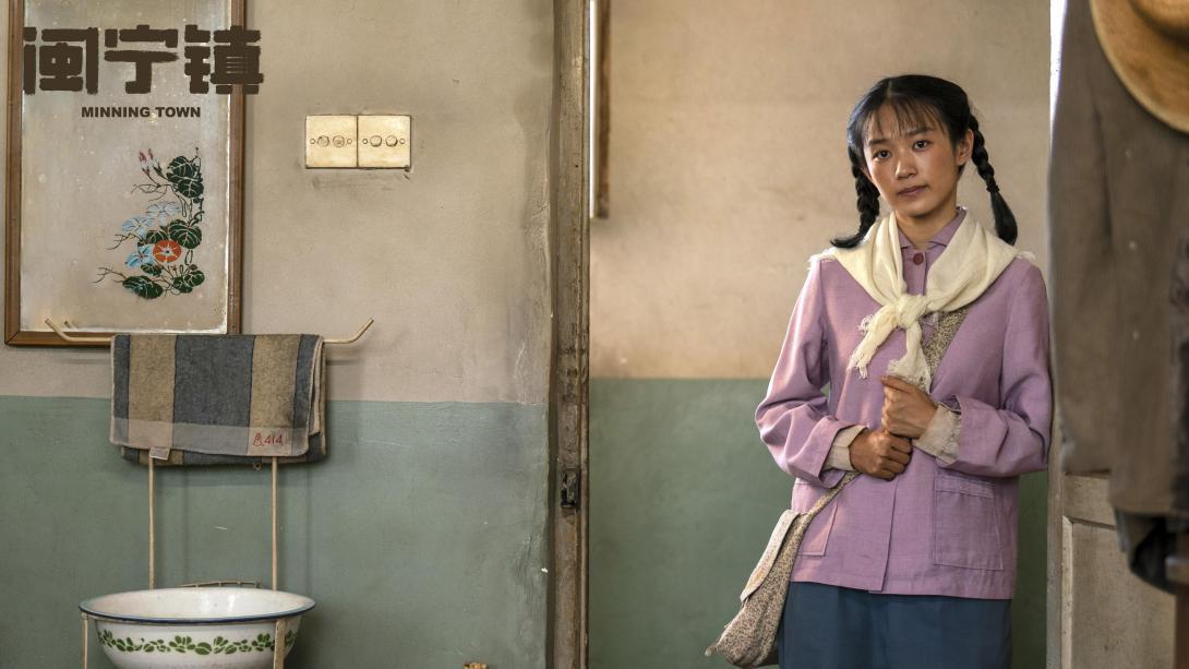 《山海情》原型人物之一:移民到闽宁镇就像打开了人生的另一扇门