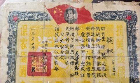 梅州90岁抗美援朝老兵李作民讲述亲历的长津湖战役