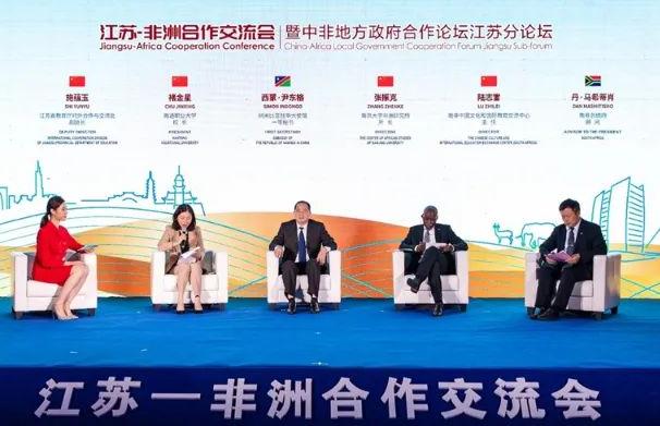 江苏非洲合作在高质量发展中友好共进