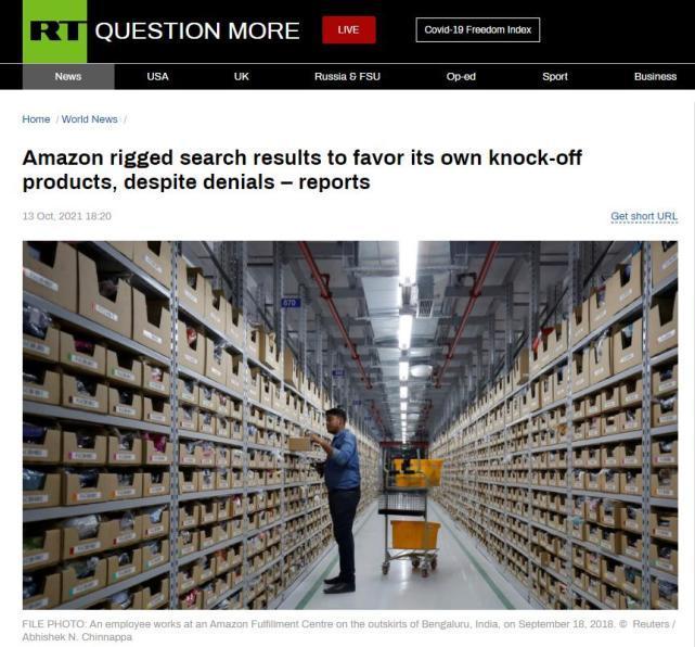 """""""在印度尤其可行""""外媒:亚马逊贩售自家山寨产品,操纵搜索结果"""