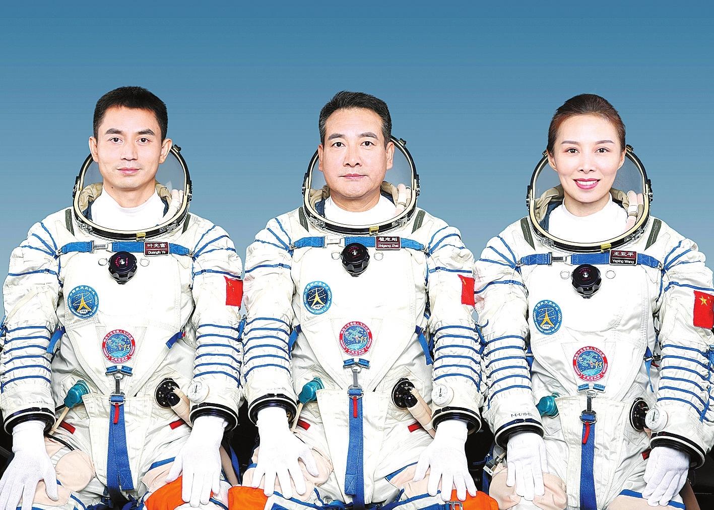 中国空间站将迎来首位出舱女航天员