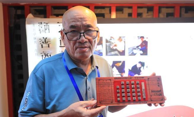 第五届中国非遗传统技艺大展黄山启幕 200余项非遗同台献艺