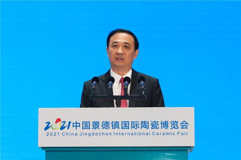 2021中国景德镇国际陶瓷博览会开幕